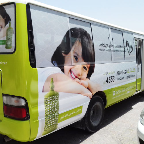 Sharjah Social Empowerment Foundation